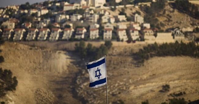 Israel risks loss of EU funding over settlements