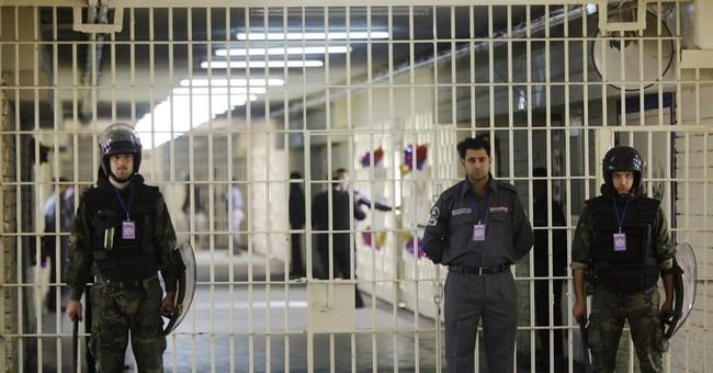 BREAKING: 'Senior' Al Qaeda Leaders Escape From Iraq's Abu Ghraib Prison