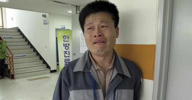 Profiles of some of SKorean ferry's dead, missing