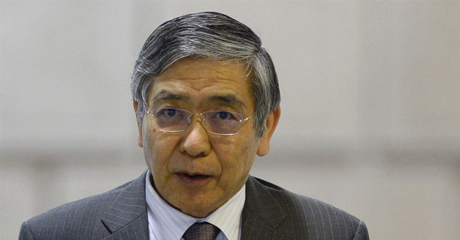 BOJ keeps loose monetary policy unchanged