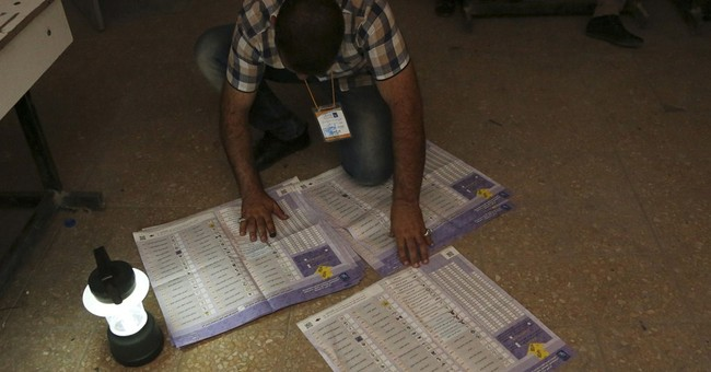 Iraq: Al-Maliki calls vote 'slap' to terrorism