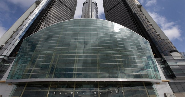 GM recall investigation reveals banned words