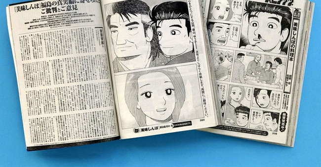 Japan debates radiation as manga shows nosebleed