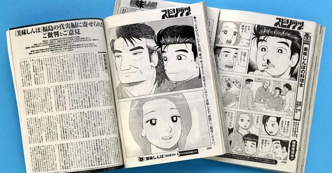 Japan debates radiation as manga shows nosebleed