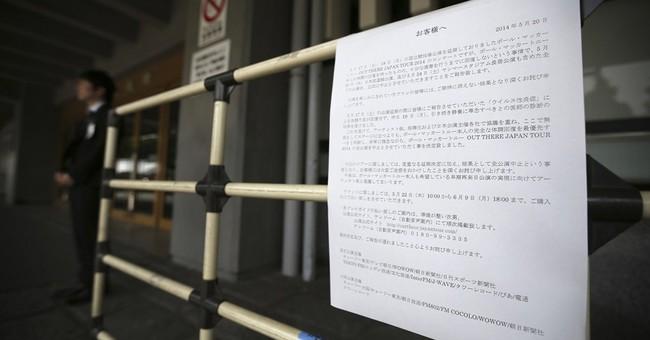 Paul McCartney cancels Japan tour due to virus