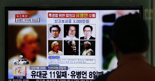 Reward offered for missing South Korea ferry owner