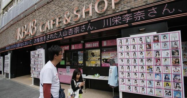 Japan pop group AKB48 cancels events after attack