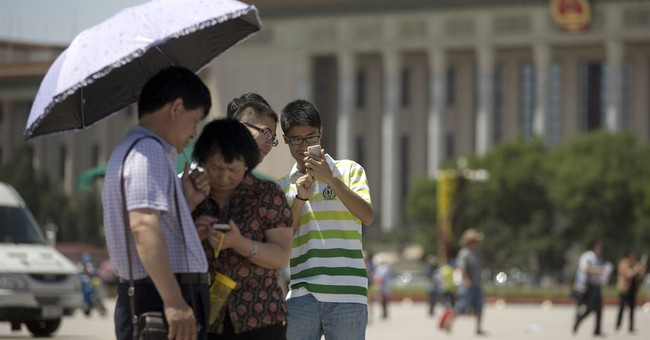 China cracks down on instant messaging services