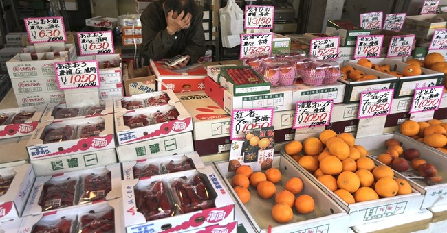 Japan tax hike lifts inflation to 23-year high