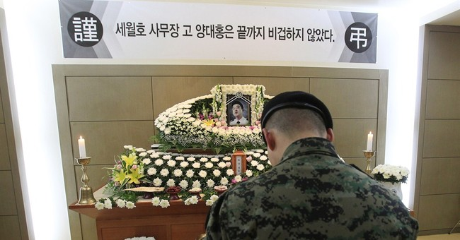 Can South Korea conduct fair trial of ferry crew?