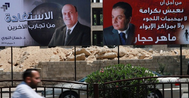 A look at Syria's presidential candidates