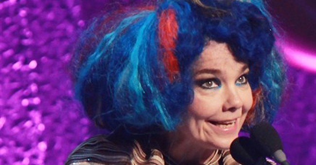 Bjork the subject of Museum of Modern Art exhibit