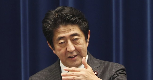 Japan unveils strategy to restore cutting edge