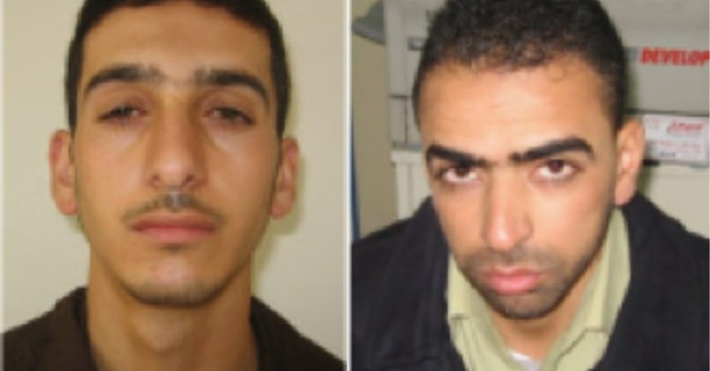 Israel identifies suspects in alleged kidnapping