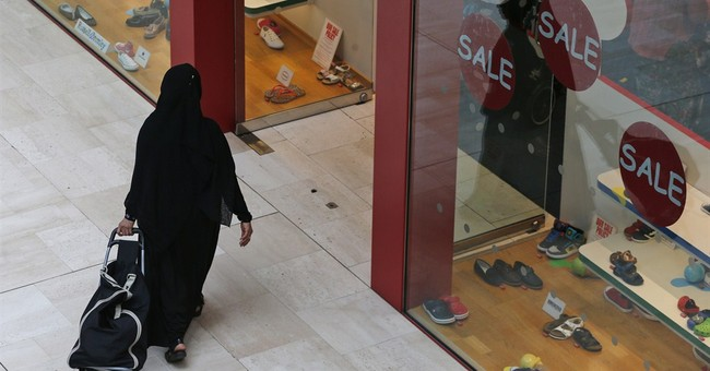 Ramadan rush: Mega-rich shoppers descend on London