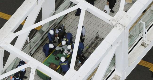 Man sets self afire in Tokyo in apparent protest