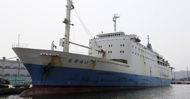 Owner of sunken ferry blamed for 5 earlier crashes