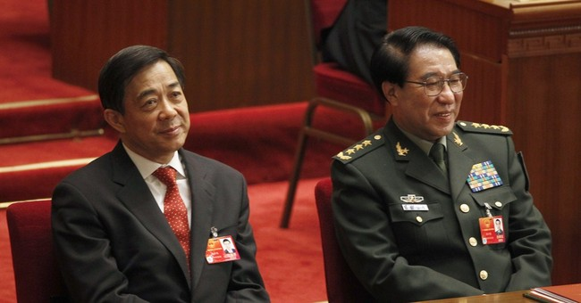 Corruption crackdown snares former Chinese general