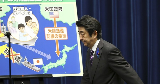 How Japan can use its military after policy change
