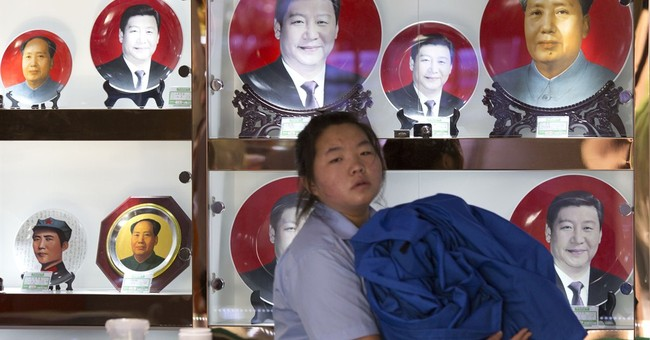Analysis: Purge displays Chinese leader's ambition