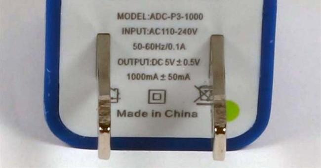 Recalls this week: power adaptors, knives
