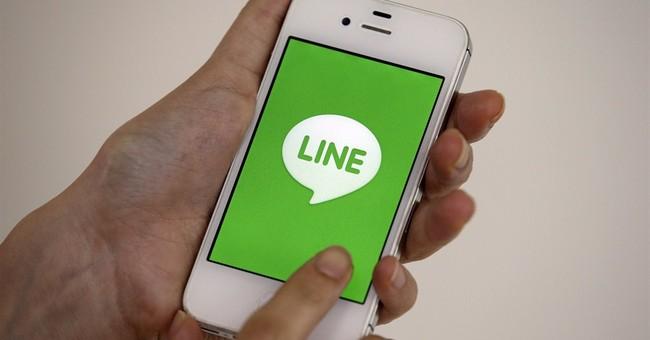 Naver says Line messenger app mulls IPO