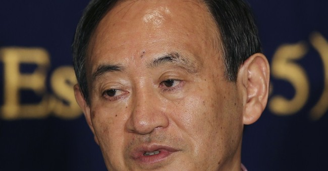 Japan wary as US, Europe up sanctions on Russia