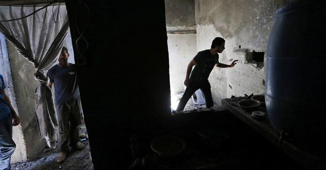 AP PHOTOS: Images from Israeli assault in Gaza