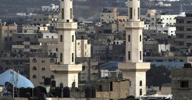 Key events in latest Israeli-Palestinian fighting
