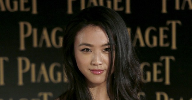 'Lust, Caution' actress Tang marries in Sweden