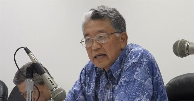Hawaii health care faces federal threat