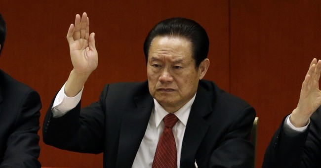 How high-level Chinese officials are taken down