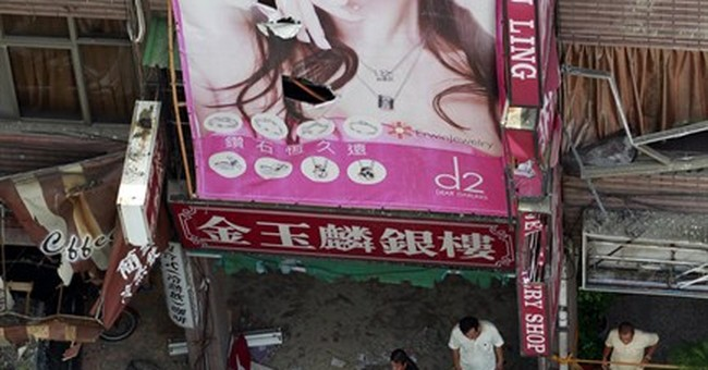 AP PHOTOS: City streets destroyed in Taiwan blasts