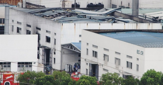 Death toll rises to 75 in Chinese factory blast