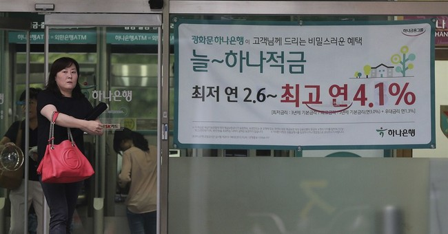 S. Korea cuts key rate for 1st time in 15 months