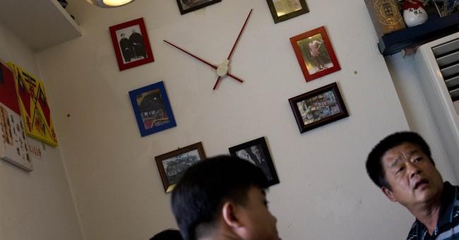 Mao's archenemy Chiang Kai-shek part of mainstream