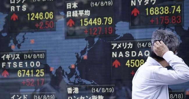 Asia stocks make slight gains, await Yellen speech