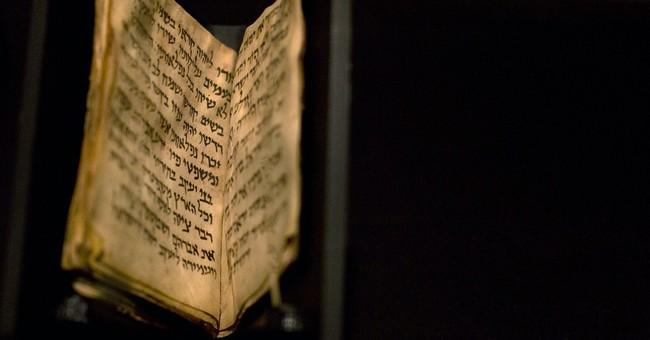 Israeli museum unveils ancient Jewish prayer book