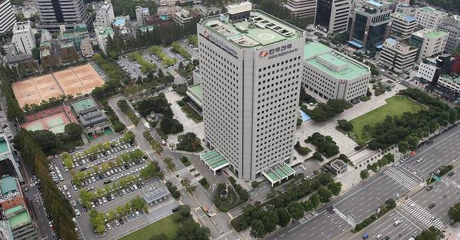 Hyundai to pay $10B for land in Gangnam district