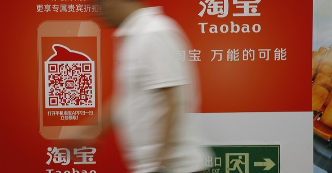 Alibaba symbol of China's new tech giants