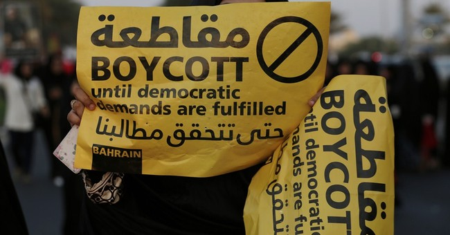 Bahrain: Protesters dismiss government plans