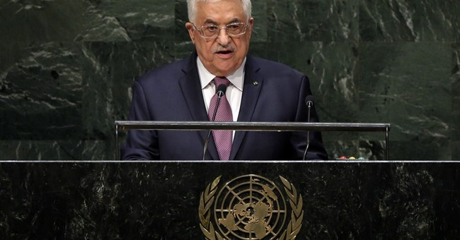 Palestinians: Israeli occupation must end in 2016