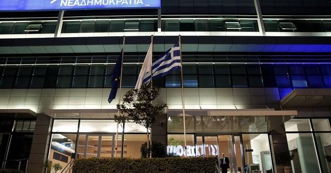 Greek police foil far-left militant bomb plot