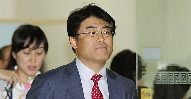 Japanese paper: Reporter indicted in South Korea