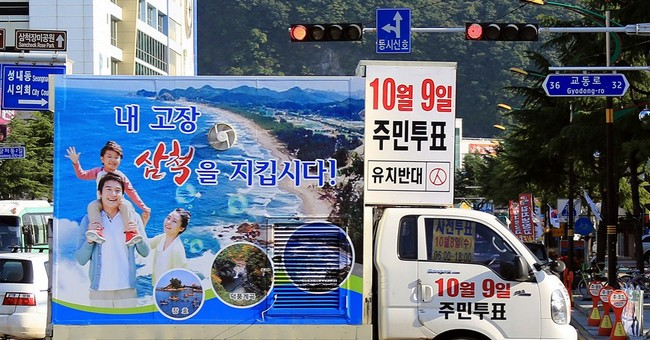 South Korean town to put nuclear plan to vote