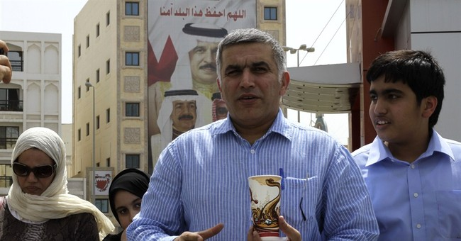 Bahrain human rights activist charged