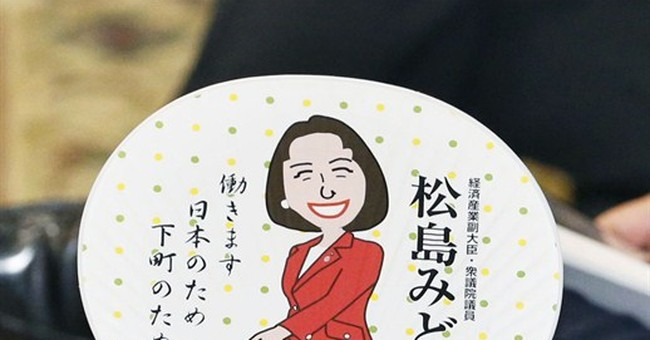 Japan's justice minister undone by cheap paper fan
