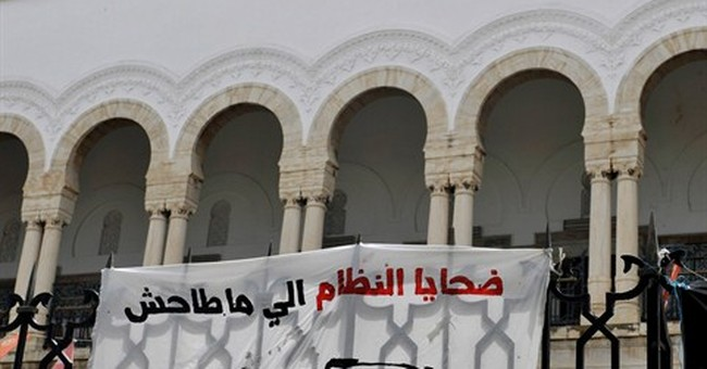 Police brutality claims shadow Tunisia elections