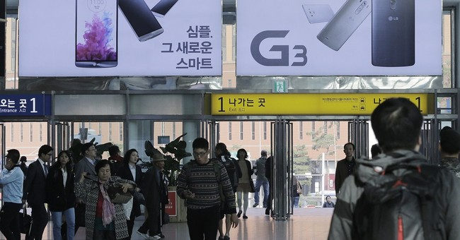 LG Electronics profit surges on smartphone sales