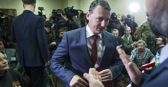 Central Europe, Britain oppose Ukraine rebel vote